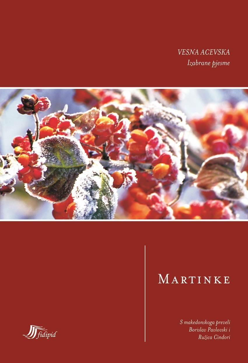 Martinke (Izabrane pjesme)